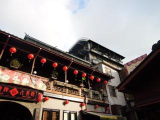 九份(台湾)