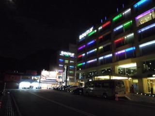 台湾のホテル